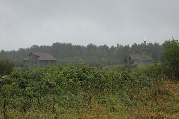 Karelian Village